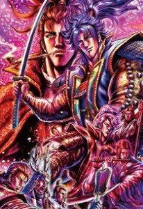 22. Gifuu Doudou!! Kanetsugu to Keiji