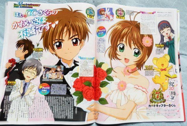 Sakura Card Captors Noticias Anime United Produtor de Sakura Card Captors quer continuar a série