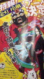 hoozuki NAU 168x300 Anunciado anime de Hoozuki no Reitetsu