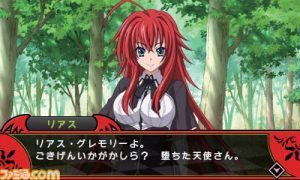 High School DxD 3DS 02 302x170 300x180 Jogo de Highschool DxD para Nintendo 3DS