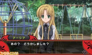 High School DxD 3DS 05 300x180 Jogo de Highschool DxD para Nintendo 3DS