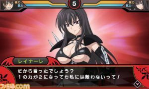 High School DxD 3DS 06 300x180 Jogo de Highschool DxD para Nintendo 3DS
