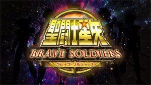 SaintSeiyaBraveSoldiers TrueGamerRevolution 300x169 Lançamento de Saint Seiya Brave Soldiers