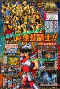 saint seiya brave soldiers4 204x300 CDZ: Brave Soldiers   25 personagens confirmados!