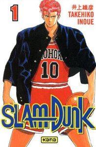 slam_dunk_01