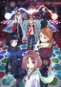 3abae864fa0af8ad3524f3ab29cb76a61375996474 full36 211x300 Novas informações sobre o anime Galilei Donna