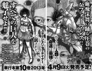 9652c5faa2b7dba2da7201705f19a0891375989431 full 300x232 Mikasa de Shingeki no Kyojin como titã