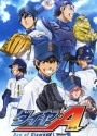 ace no diamond