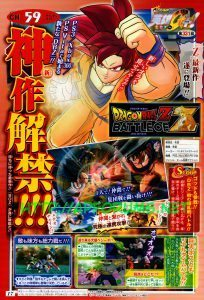 dbzbattleofz NAU 204x300 Data de lançamento de Dragon Ball: Battle of Z