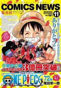 op 30 NAU 210x300 One Piece alcança a marca de 300 milhões de cópias