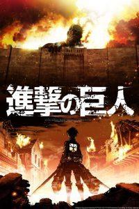 shingekiawards NAU 200x300 Shingeki no Kyojin lidera as premiações do Anime Awards