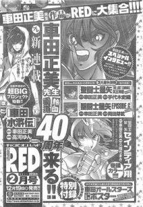 Kurumada NAU 207x300 Autor de Saint Seiya fará mangá com todos os seus heróis