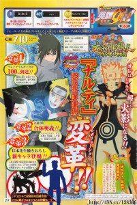Naruto NAU 201x300 Novo jogo de Naruto anunciado para 2014
