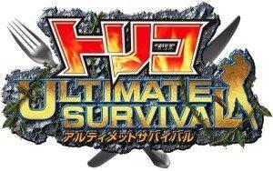 Toriko_Ultimate_Survival_Logo-300x188