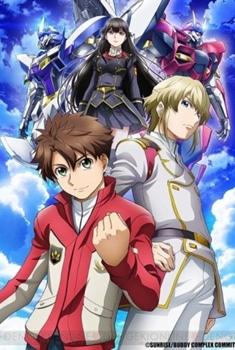 Buddy Complex1 Animes da Temporada de Inverno 2014