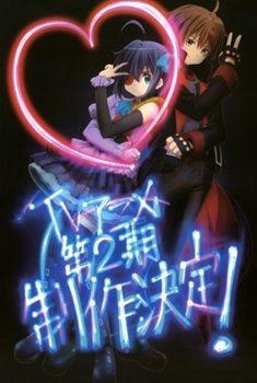 Chuunibyou demo Koi ga Shitai Ren Animes da Temporada de Inverno 2014