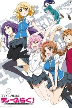 D Frag2 Animes da Temporada de Inverno 2014