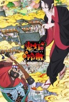 Hoozuki no Reitetsu1 Animes da Temporada de Inverno 2014