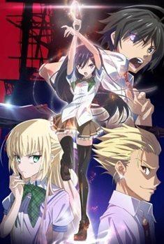 Mahou Sensou1 Animes da Temporada de Inverno 2014