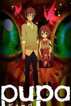 Pupa Animes da Temporada de Inverno 2014