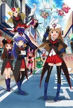 Robot Girls Z Animes da Temporada de Inverno 2014