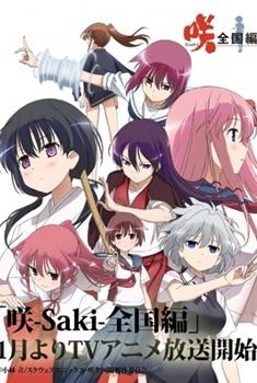Saki Zenkoku hen Animes da Temporada de Inverno 2014