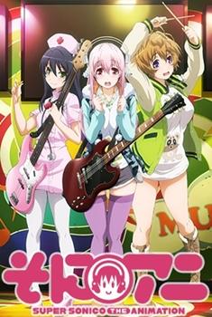 SoniAni Animes da Temporada de Inverno 2014
