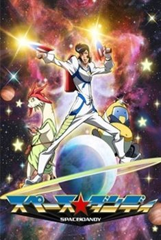 Space Dandy Animes da Temporada de Inverno 2014