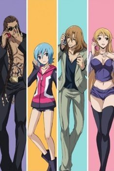 Strange+ Animes da Temporada de Inverno 2014