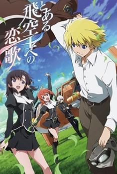 Toaru Hikuushi e no Koiuta Animes da Temporada de Inverno 2014