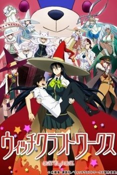 Witch Craft Works1 Animes da Temporada de Inverno 2014