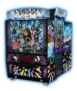 AKB48 ZombieArcadeGame 1 468x551 254x300 Jogo em Arcade do grupo AKB48 de zumbi