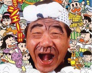 Fujio akatsuba NAU 300x237 TOP 20 dos Mangaka mais aclamados do Japão