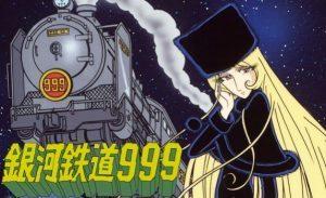 Ginga Tetsudou 999 NAU 300x183 TOP 50 animes clássicos