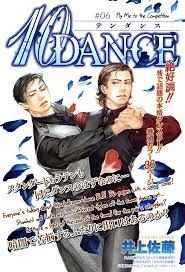 10dance - NAU