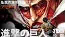 Shingeki-no-kyojin-live-action-NAU