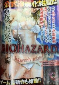 Biohazard heavenly island NAU 207x300 Novo mangá de Resident Evil