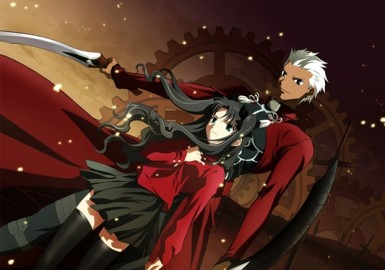 Fate stay night - NAU