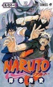 Naruto NAU 184x300 Último capítulo de Naruto será 100% colorido