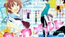 rokka_melt_-_fiance_wa_yukiotoko_-_NAU
