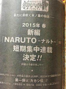 naruto series Novo mangá de Naruto em 2015