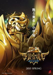 113 213x300 Anunciado elenco de Saint Seiya: Soul of Gold
