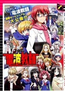 Denpa Kyooushi 720x10051 214x300 Animes da Temporada de Primavera 2015