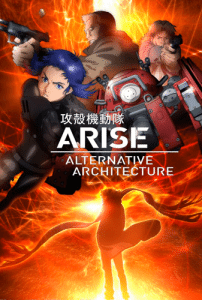 Koukaku Kidoutai Arise Alternative Architecture 202x300 Animes da Temporada de Primavera 2015