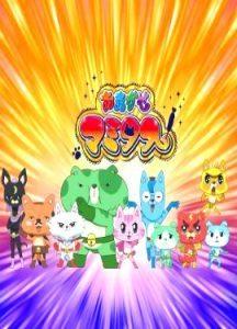 Omakase Mamitasu 216x300 Animes da Temporada de Primavera 2015
