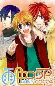 ameiro 192x300 Animes da Temporada de Outono 2015