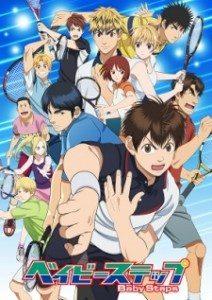 babysteps 212x300 Animes da Temporada de Primavera 2015