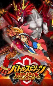 battle spirits burning soul 187x300 Animes da Temporada de Primavera 2015
