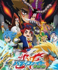 buddyfight 248x300 Animes da Temporada de Primavera 2015