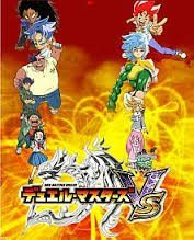 duelmaster Animes da Temporada de Primavera 2015